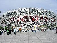 講習in北京①のサムネール画像