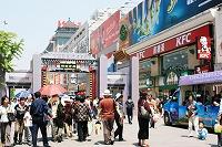 北京 王府