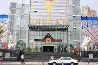 北京女人街④