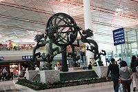 北京空港②